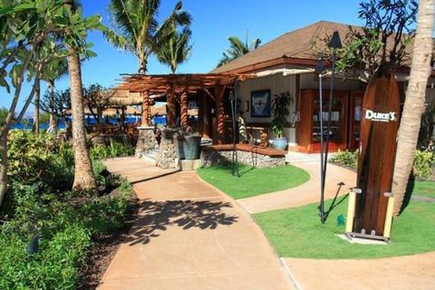Honua Kai-Hokulani #420 Vacation Rental in Lahaina - RedAwning
