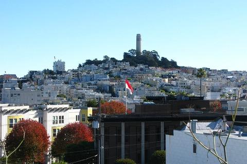 Waterfront Vista Vacation Rental in San Francisco - RedAwning